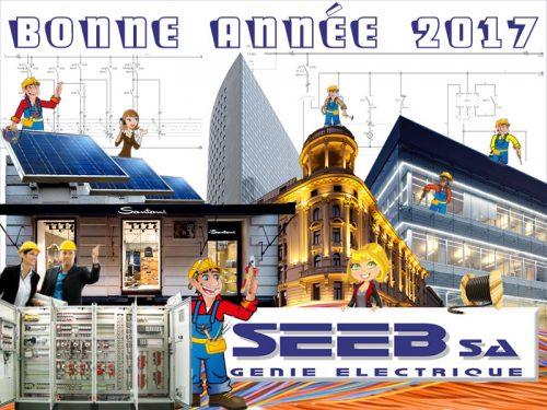 seeb_24dec